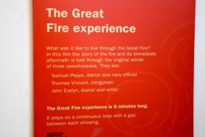 Museum of London Great Fire